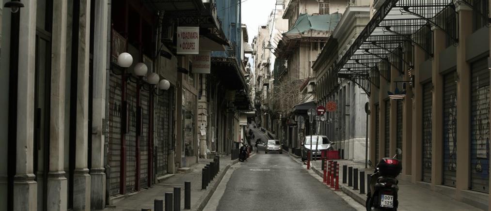 Αθήνα: Χωρίς αυτοκίνητα το κέντρο το καλοκαίρι