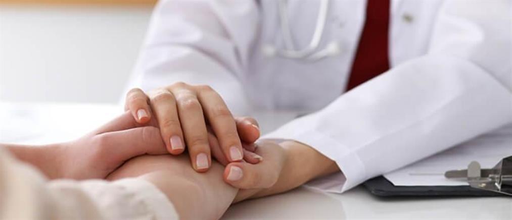 Διαγνωστική και θεραπευτική προσέγγιση ασθενών με κακοήθεια