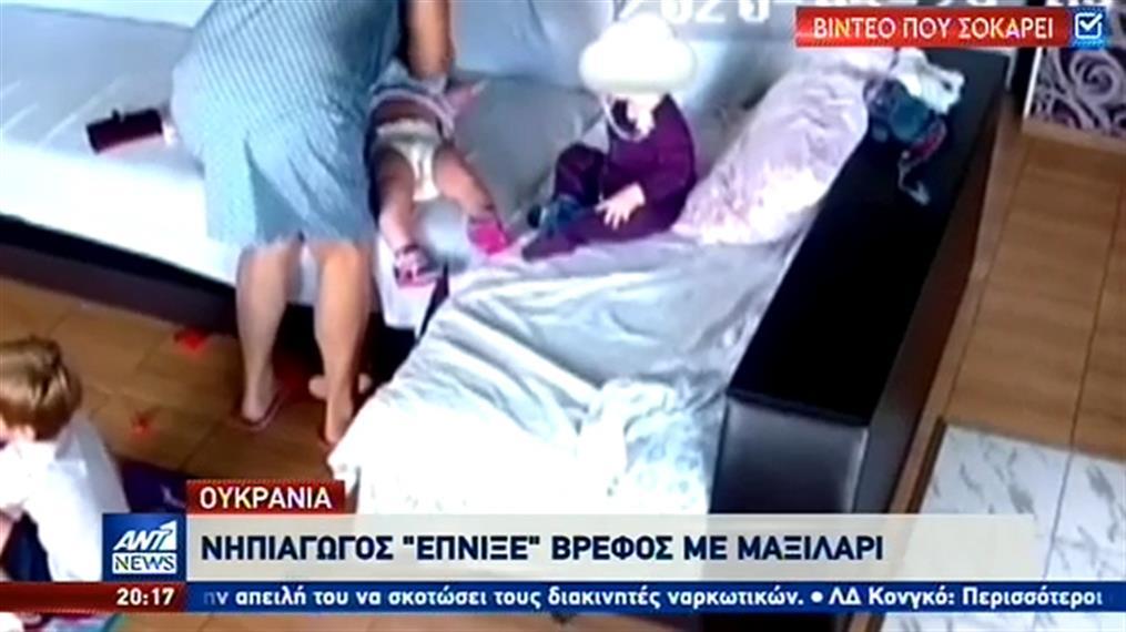 """Ουκρανία: Νηπιαγωγός """"έπνιξε"""" βρέφος με μαξιλάρι"""