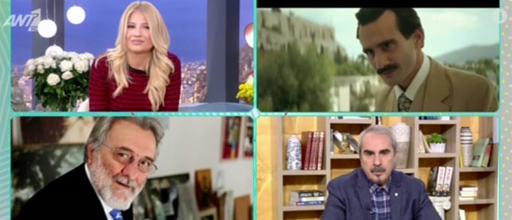 """""""Καζαντζάκης"""": Το συγκλονιστικό παρασκήνιο της συμμετοχής του Στάθη Ψάλτη στην ταινία (βίντεο)"""