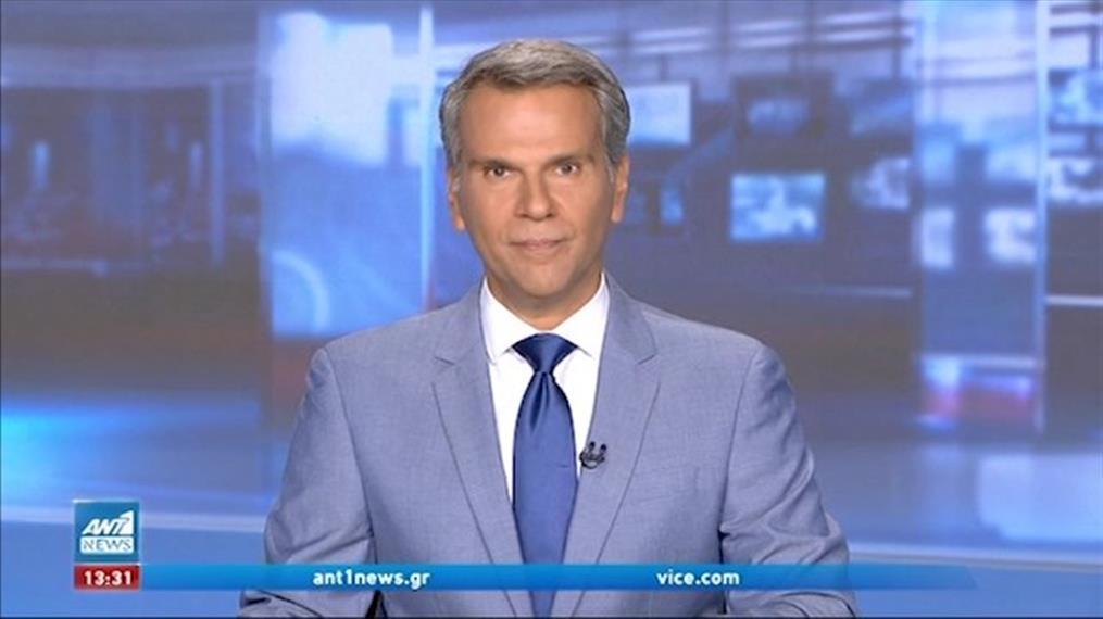 ANT1 NEWS 31-07-2021 ΣΤΙΣ 13:00