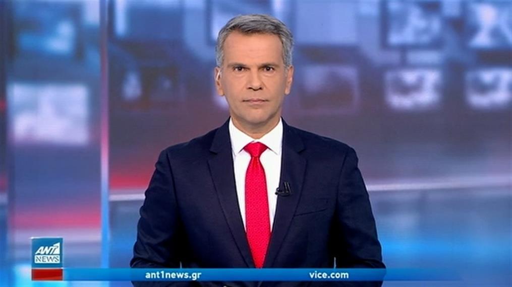 ANT1 NEWS 29-09-2020 ΣΤΙΣ 13:00