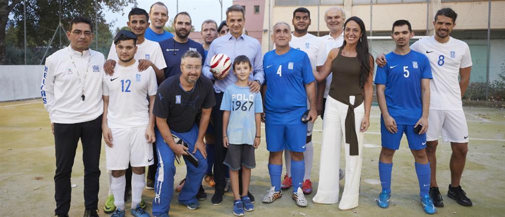 Δίπλα στην εθνική ομάδα ποδοσφαίρου τυφλών ο Κυριάκος Μητσοτάκης (βίντεο)