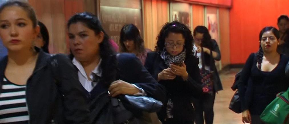 Χιλιάδες σφυρίχτρες στο μετρό του Μεξικού (βίντεο)