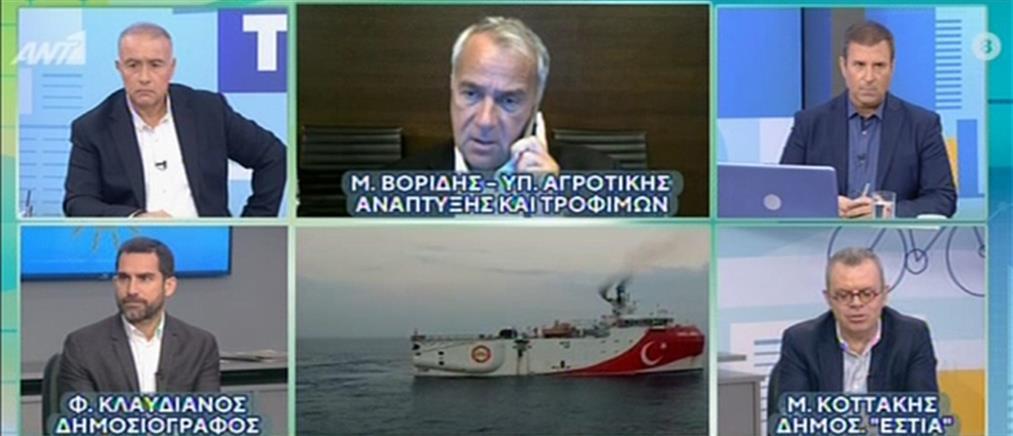 Βορίδης στον ΑΝΤ1: δικαίωμα της Ελλάδας η επέκταση της αιγιαλίτιδας ζώνης (βίντεο)