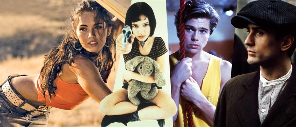 Οι αστέρες του Χόλιγουντ σε οντισιόν πριν γίνουν διάσημοι