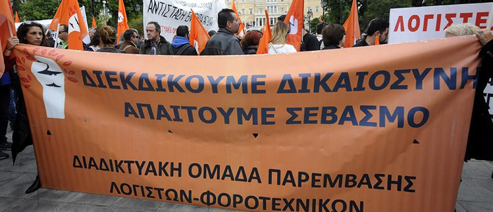 Νέα συγκέντρωση διαμαρτυρίας για το Ασφαλιστικό