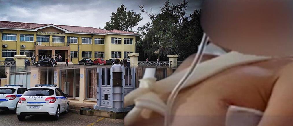Μαχαίρωμα στην Αμαλιάδα: Διώχνουν από το σχολείο και το θύμα της επίθεσης (βίντεο)