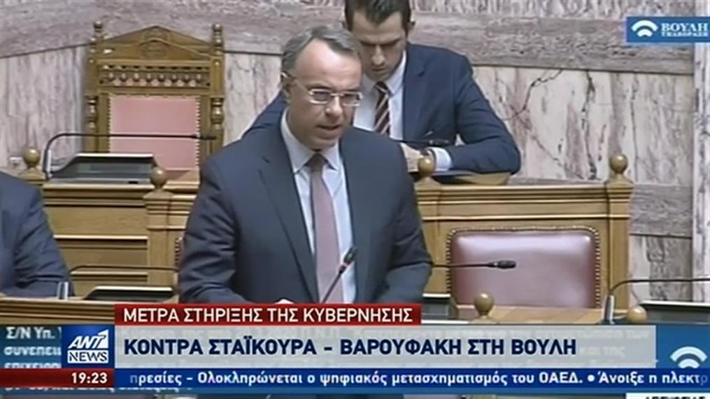 «Άγριες κόντρες» στην Βουλή για τα μέτρα στήριξης