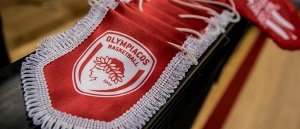 Στην Α2 ο Ολυμπιακός μετά την απόφαση του ΑΣΕΑΔ