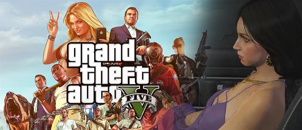Άκρως ακατάλληλη έκδοση δημοφιλούς ηλεκτρονικού παιχνιδιού με σεξ και βία