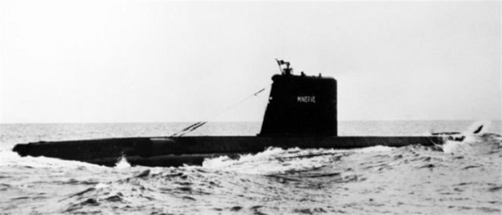 Εντοπίστηκε υποβρύχιο που είχε εξαφανισθεί πριν  50 χρόνια!