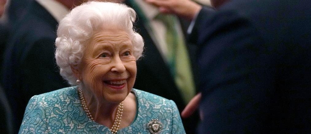 Βασίλισσα Ελισάβετ: Αποσύρεται από τη Σύνοδο για το Κλίμα
