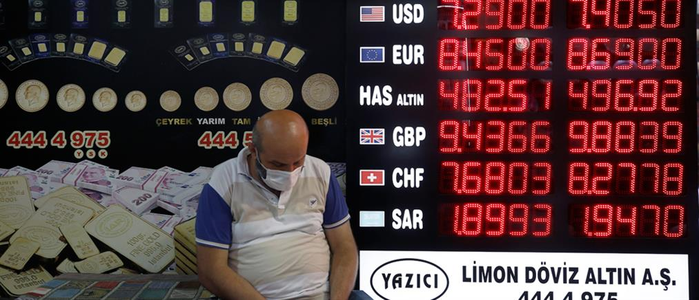 Νέα πτώση για την τουρκική λίρα