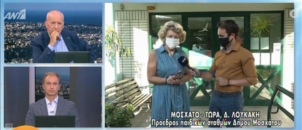 Λουκάκη στον ΑΝΤ1: για το κρούσμα σε γονέα παιδιού σε βρεφονηπιακό σταθμό (βίντεο)