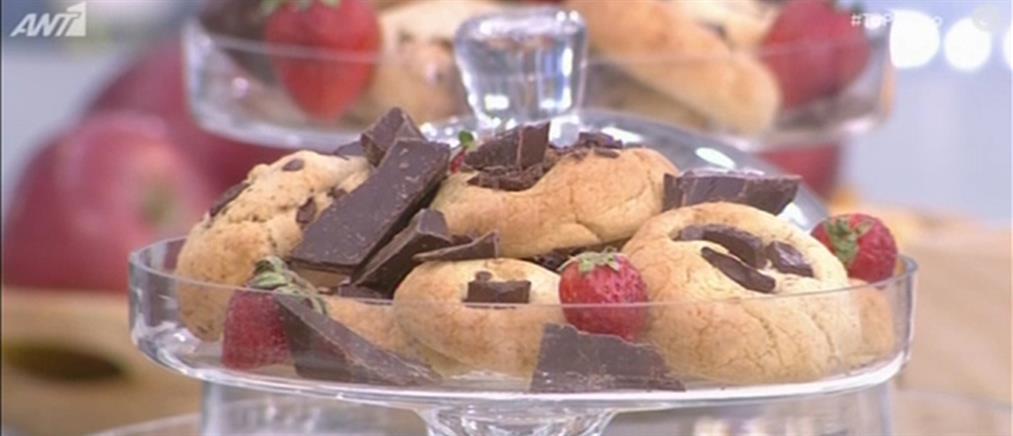 Μπισκότα με κομμάτια σοκολάτας από τον Πέτρο Συρίγο