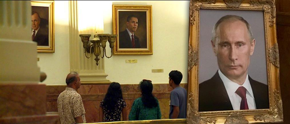 Πορτρέτο του Πούτιν, αντί του Τραμπ, τοποθετήθηκε στο Καπιτώλιο του Κολοράντο (εικόνες)