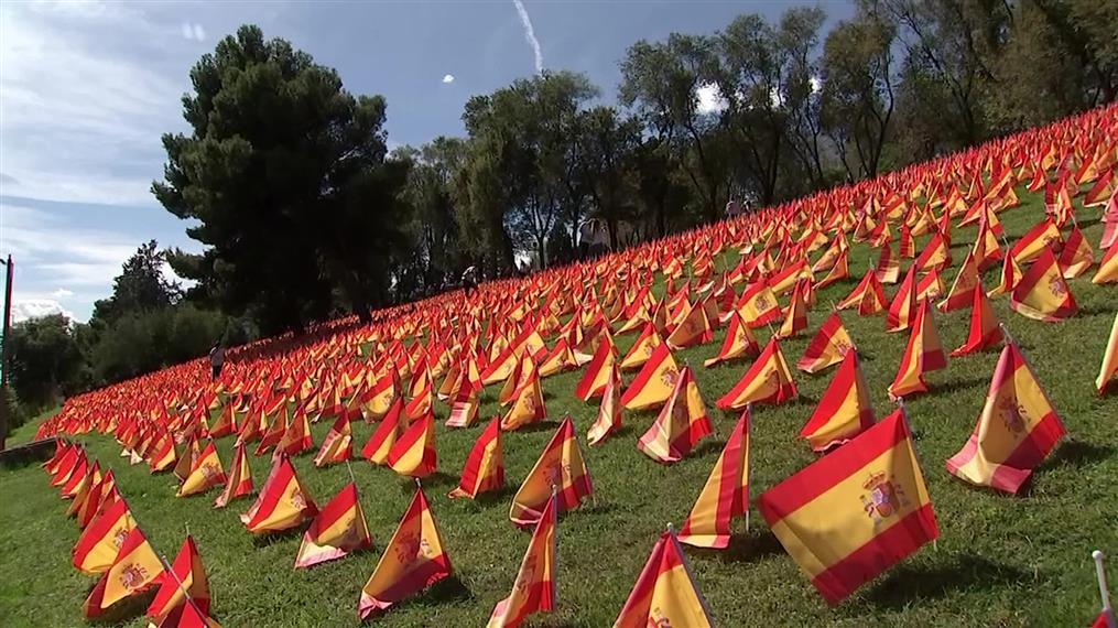 Κορονοϊός: 53000 σημαίες για τα θύματα στην Ισπανία