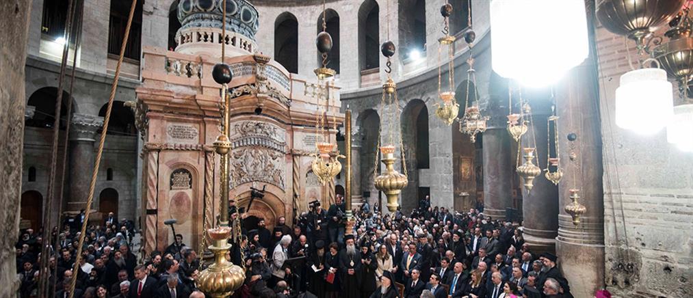 Εγκαίνια της ψηφιακής έκθεσης για τον Πανάγιο Τάφο