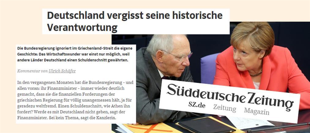Suddeutsche Zeitung: Να μη ξεχάσει η Γερμανία την ιστορική της ευθύνη απέναντι στην Ευρώπη