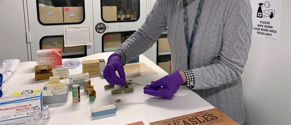 Κορονοϊός: αντικείμενα και ντοκουμέντα της πανδημίας έγιναν εκθέματα σε Μουσείο