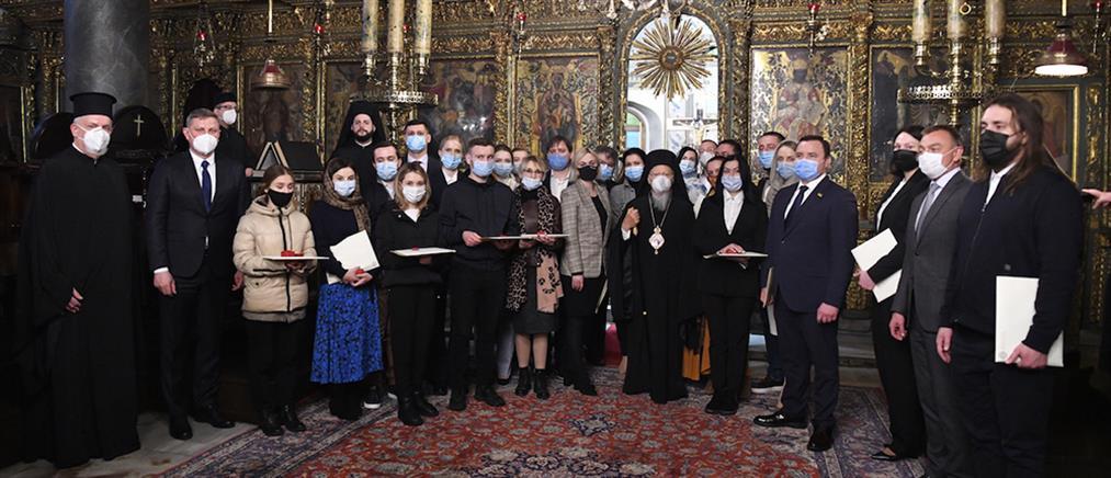 Βαρθολομαίος: πράξη ευθύνης η ουκρανική αυτοκεφαλία