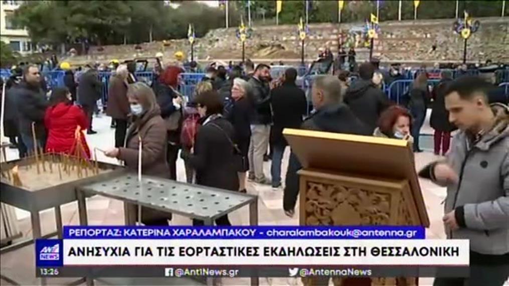 Κορονοϊός: μεγάλη ανησυχία για την βόρεια Ελλάδα