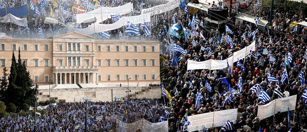 Μάρδας: πάνω από μισό εκατομμύριο πολίτες συμμετείχαν στο συλλαλητήριο