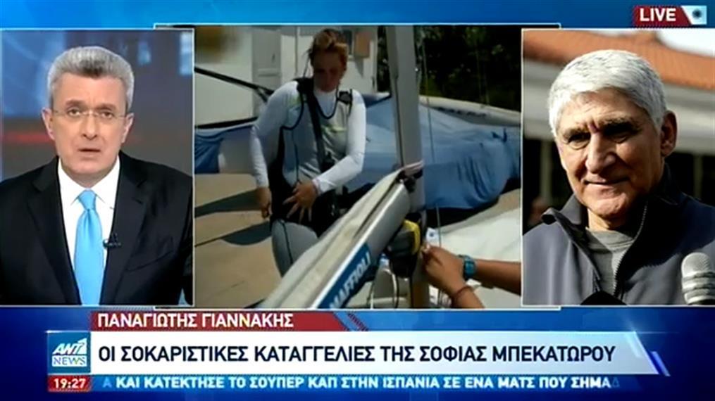 Ο Παναγιώτης Γιαννάκης στον ΑΝΤ1 για την Σοφία Μπεκατώρου