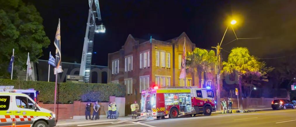 Σίδνεϊ: φωτιά στον Καθεδρικό Ναό Ευαγγελισμού της Θεοτόκου (εικόνες)