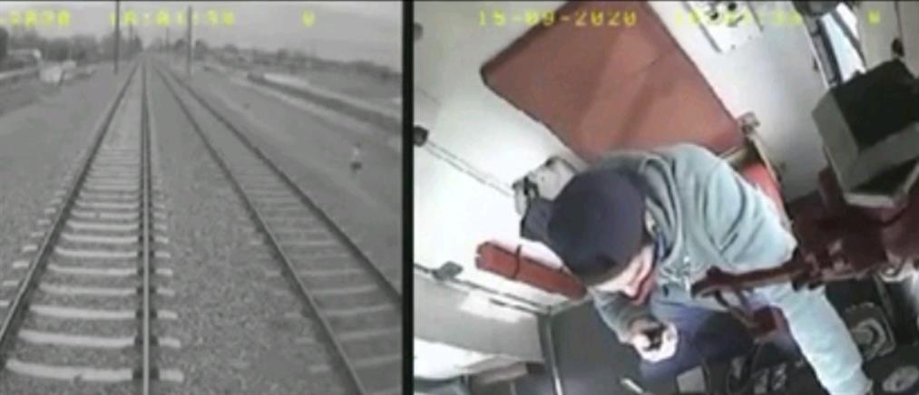 Τρένο σταματά στα… πόδια παιδιού (βίντεο)
