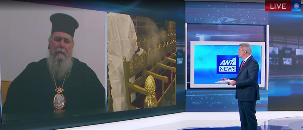 Μητροπολίτης Φιλίππων στον ΑΝΤ1: αποδείξτε μας ότι ο κορονοϊός κολλάει από τη Θεία Κοινωνία (βίντεο)