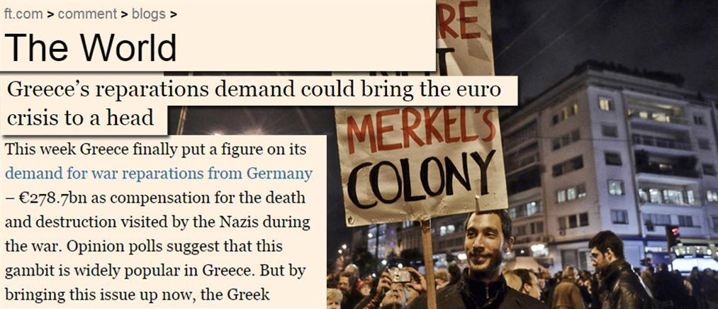 FT: Η διεκδίκηση των γερμανικών αποζημιώσεων μπορεί να οδηγήσει σε Grexit