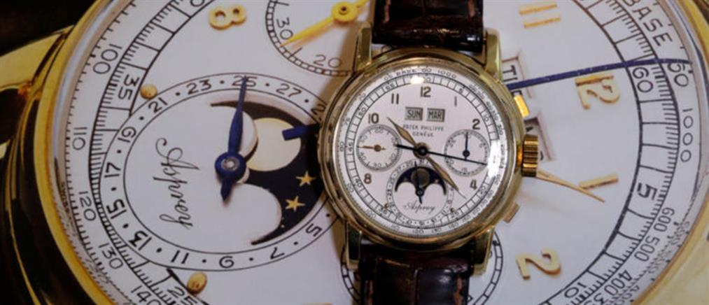 Αστρονομικό ποσό για ένα... ρολόι χειρός! (εικόνες)