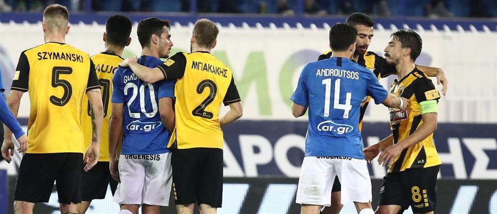 Απώλειες για την ΑΕΚ μετά το ματς με τον Ατρόμητο