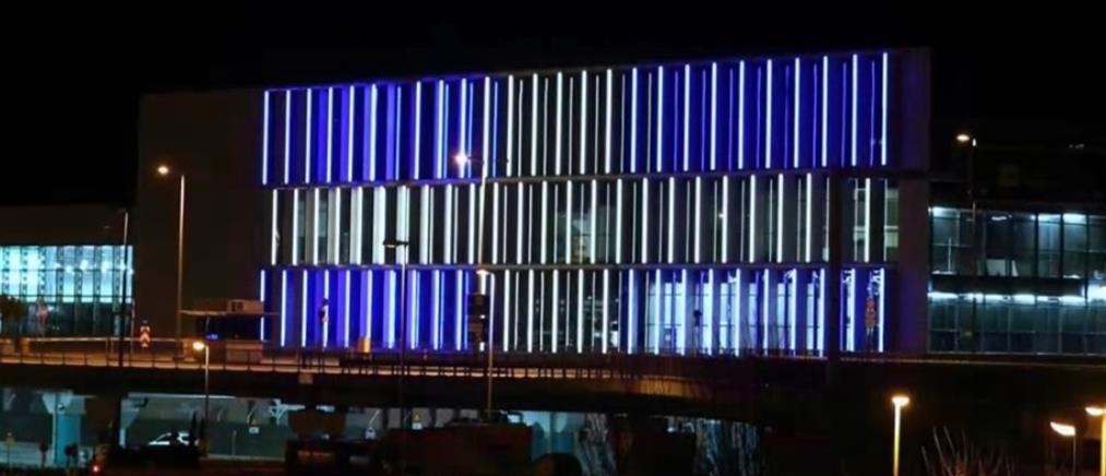 Φωτισμένος με τα ελληνικά χρώματα ο Διεθνής Αερολιμένας Αθηνών (βίντεο)