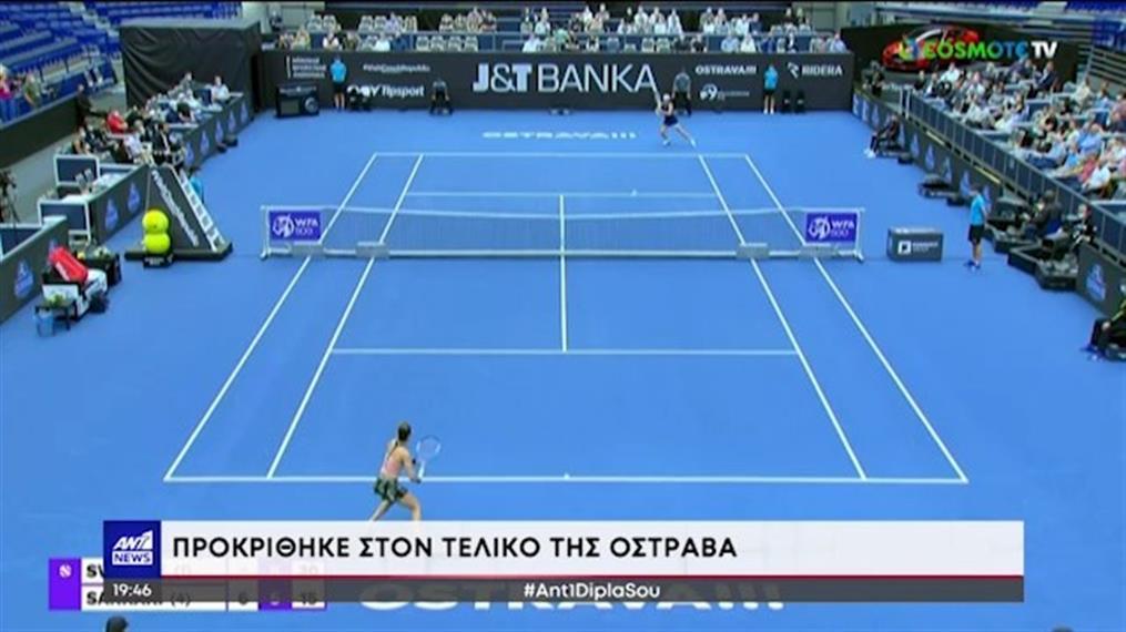 Στον τελικό της Οστράβα η Σάκκαρη