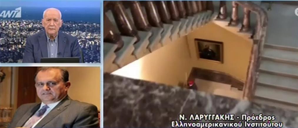 """Πρόεδρος Ελληνοαμερικανικού Ινστιτούτου στον ΑΝΤ1: Η Δημοκρατία των ΗΠΑ """"πληγώθηκε"""" (βίντεο)"""