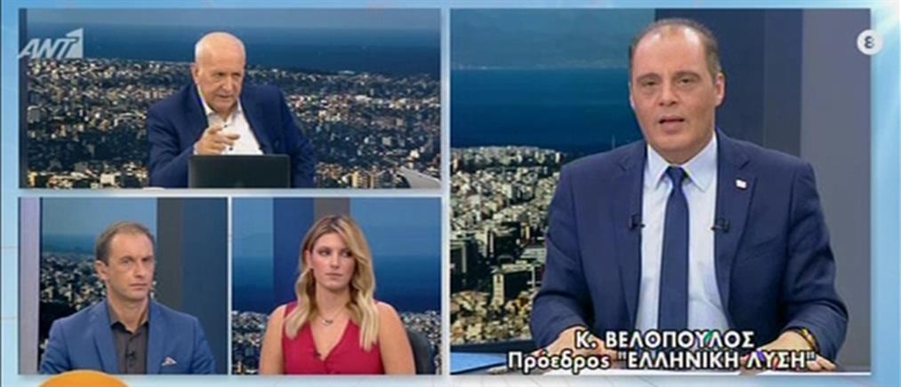 Βελόπουλος στον ΑΝΤ1: να καταγγείλει ο Μητσοτάκης τη Συμφωνία των Πρεσπών (βίντεο)