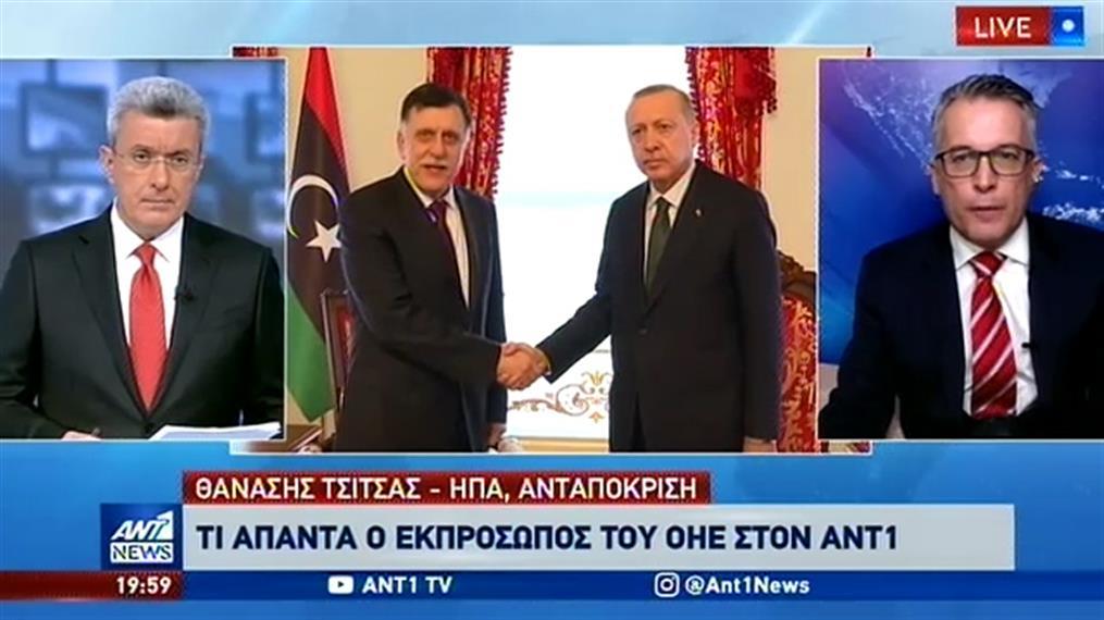 Ο εκπρόσωπος του ΟΗΕ απαντά στον ΑΝΤ1 για το τουρκολιβυκό μνημόνιο
