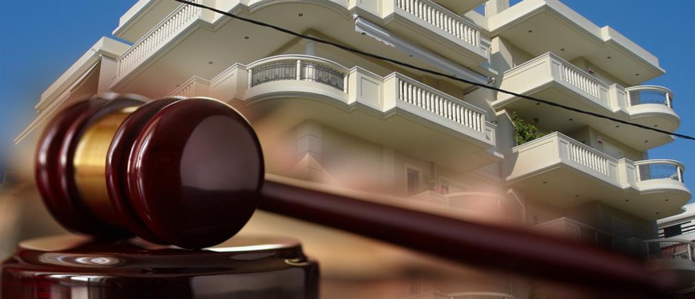 Παράταση προστασίας της πρώτης κατοικίας ζητούν 11 «γαλάζιοι» βουλευτές