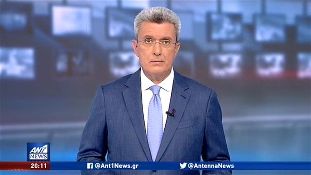 ANT1 NEWS 19-09-2019 ΣΤΙΣ 19:30