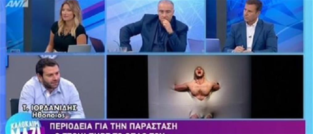 """Ο Τάσος Ιορδανίδης στον ΑΝΤ1 για την παράσταση ο """"Τζόνι πήρε το όπλο του"""" (βίντεο)"""