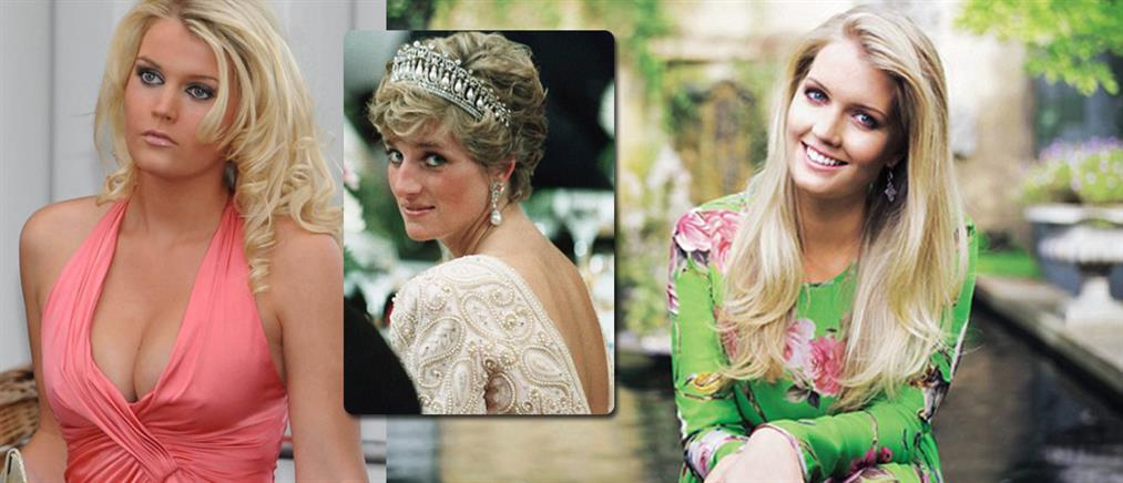 Σόι πάει το βασίλειο: Γνωρίστε την εντυπωσιακή ανιψιά της πριγκίπισσας Νταϊάνα