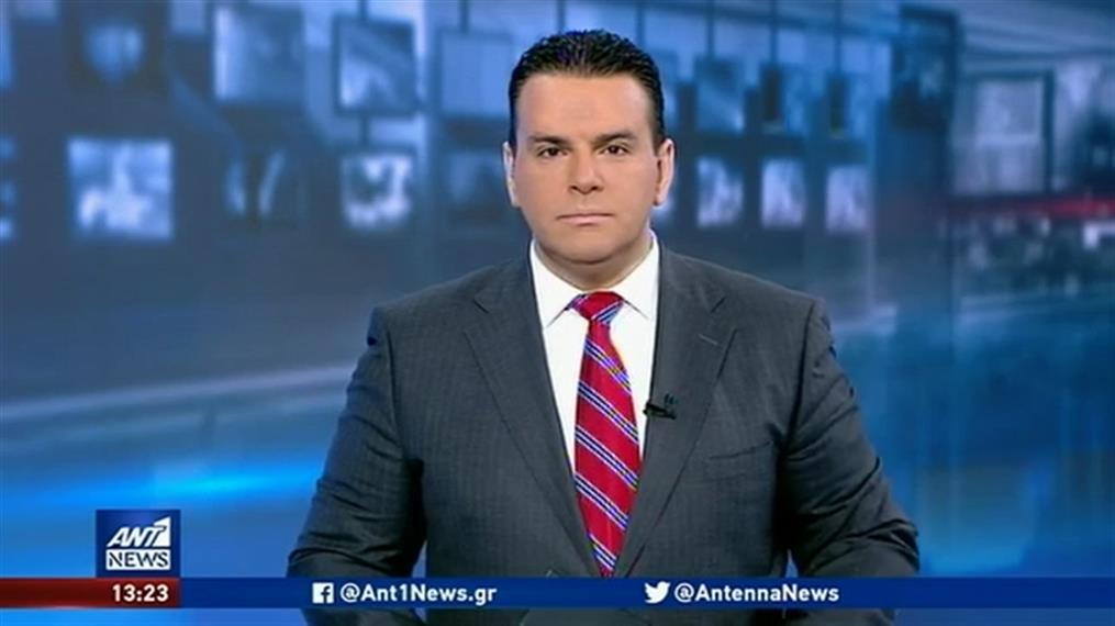 ANT1 NEWS 03-04-2020 ΣΤΙΣ 13:00