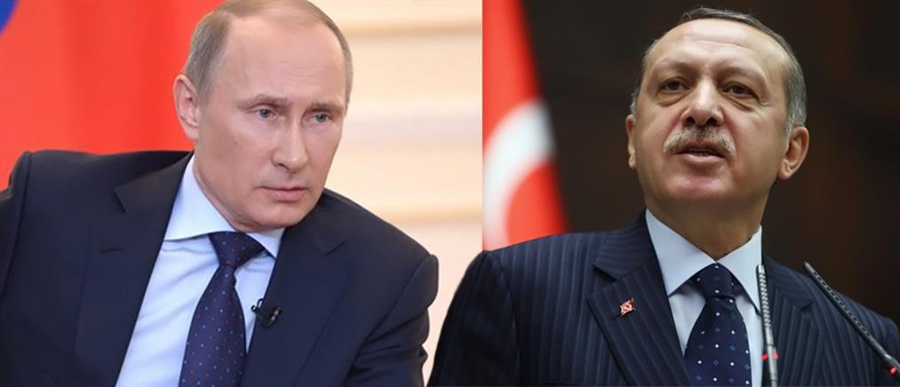 Ψυχροπολεμικό κλίμα στις σχέσεις Άγκυρας - Μόσχας