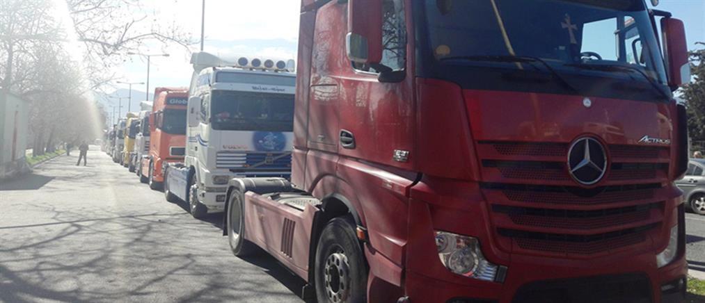Πορεία διαμαρτυρίας με φορτηγά και νταλίκες (βίντεο)