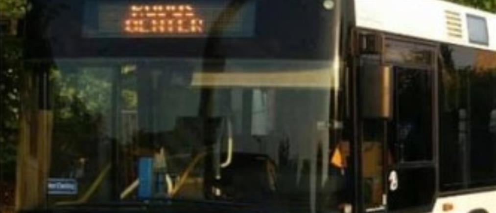 Οδηγός βρήκε και παρέδωσε τσαντάκι με χιλιάδες ευρώ!