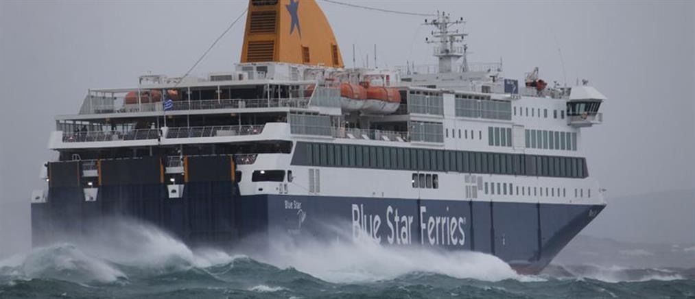 """Κορονοϊός - Blue Star Delos: """"Συναγερμός"""" για κρούσματα στο πλοίο"""
