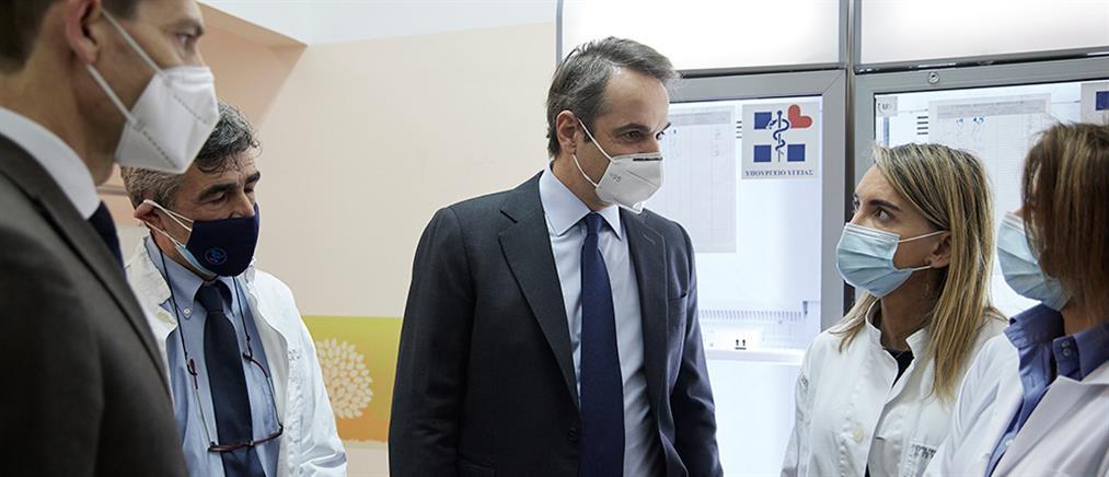 Επίσκεψη Μητσοτάκη στο Κέντρο Υγείας Πατησίων (εικόνες)